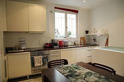 透天房屋 巴黎18区 - 廚房