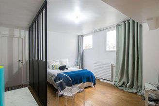 Bel Air – Picpus Париж 12° 1 спальня Квартира