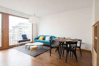 Boulogne 2 спальни Квартира