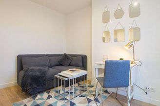 Gare du Nord – Gare de l'Est Париж 10° 1 спальня Квартира