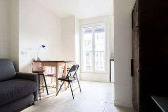 Париж 10° студия