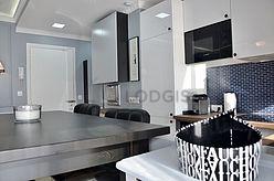 Квартира Париж 16° - Кухня