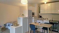公寓 Seine st-denis - 廚房