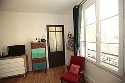 透天房屋 Seine st-denis - 房間