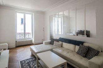 Quartier Latin – Panthéon Париж 5° 2 спальни Квартира