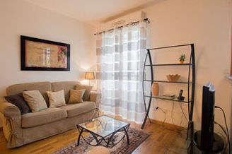 Boulogne-Billancourt 1 спальня Квартира