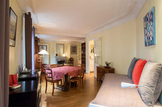 Квартира Rue Blomet Париж 15°