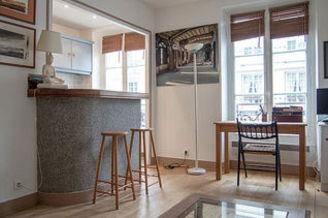 Jardin des Plantes 巴黎5区 1個房間 公寓