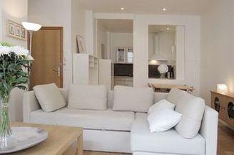 公寓 Rue De La Cossonnerie 巴黎1区