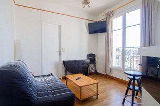Квартира Rue De La Cour Des Noues Париж 20°