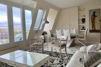 Квартира Avenue De Suffren Париж 15°