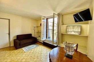 Le Marais Париж 3° 1 спальня Квартира