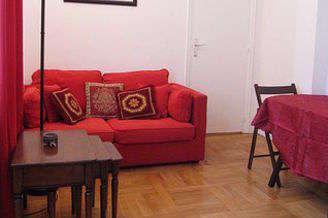 Neuilly-Sur-Seine 1 quarto Apartamento