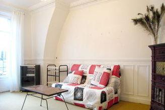 Квартира Rue Lagarde Париж 5°