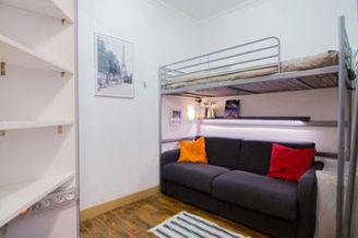 Квартира  Париж 10°
