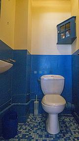 Квартира Seine st-denis Est - Туалет