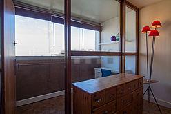Appartement Seine st-denis Est - Veranda