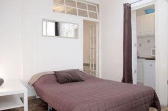 公寓 Rue Pierre Leroux 巴黎7区