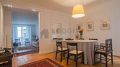 公寓 巴黎4区 - 飯廳