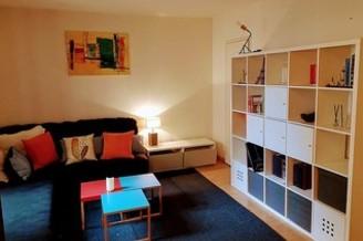 Квартира Rue Augereau Париж 7°