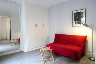 公寓 Rue De L'exposition 巴黎7区