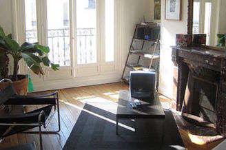 Buttes Chaumont Париж 19° 2 спальни Квартира
