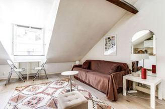 Квартира Rue Mouffetard Париж 5°