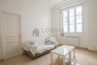 Квартира Rue De Boulainvilliers Париж 16°