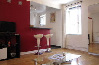 公寓 Rue Saint-Jacques 巴黎5区