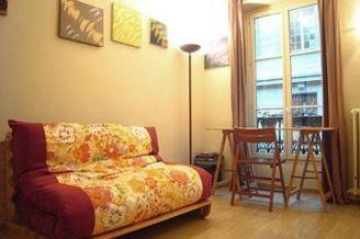 公寓 Rue De La Sorbonne 巴黎5区