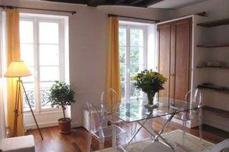 Квартира Rue Buffon Париж 5°