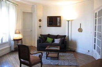Invalides Париж 7° 1 спальня Квартира
