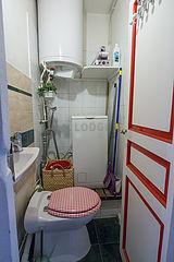 Квартира Париж 9° - Laundry room
