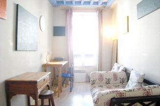 公寓 Rue Descartes 巴黎5区