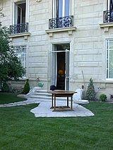 Квартира Париж 16° - Огород