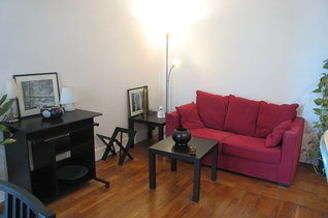 Vincennes 1個房間 公寓