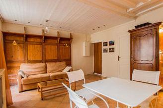 Квартира Rue Rollin Париж 5°