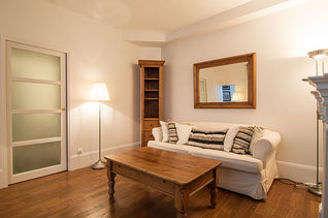 Place des Vosges – Saint Paul 巴黎4区 1個房間 公寓