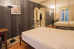 Квартира Val de marne est - Спальня