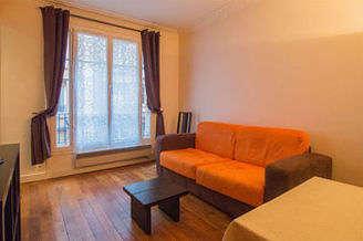 Vincennes 1 спальня Квартира