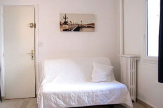 Квартира Rue De Charenton Париж 12°