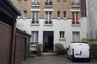 Париж 20° 1 спальня Квартира