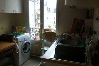 Nogent Sur Marne 2 quartos Apartamento