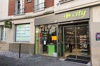 Buttes Chaumont Париж 19°