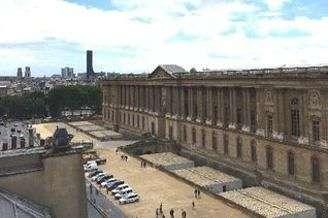Париж 1° 4 спальни Квартира