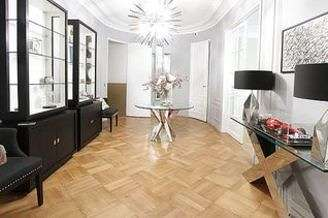 Auteuil Париж 16° 4 спальни Квартира