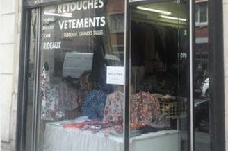 Commercial premises  巴黎12区